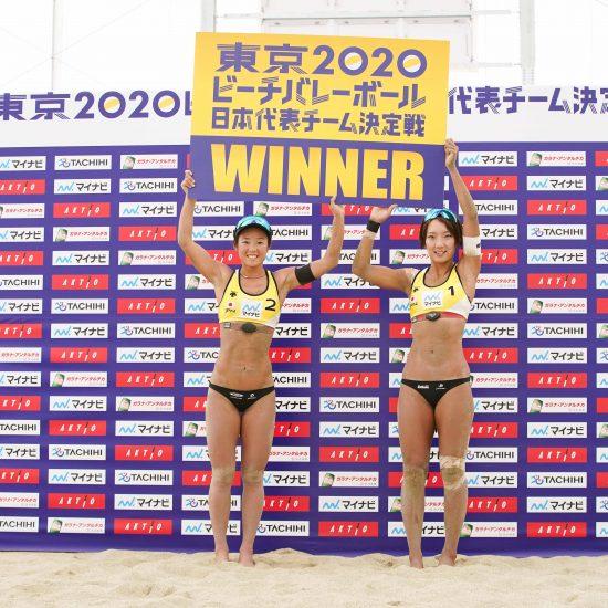 石井/村上組、東京2020出場内定 東京2020ビーチバレーボール代表チーム決定戦 女子立川立飛大会 最終日