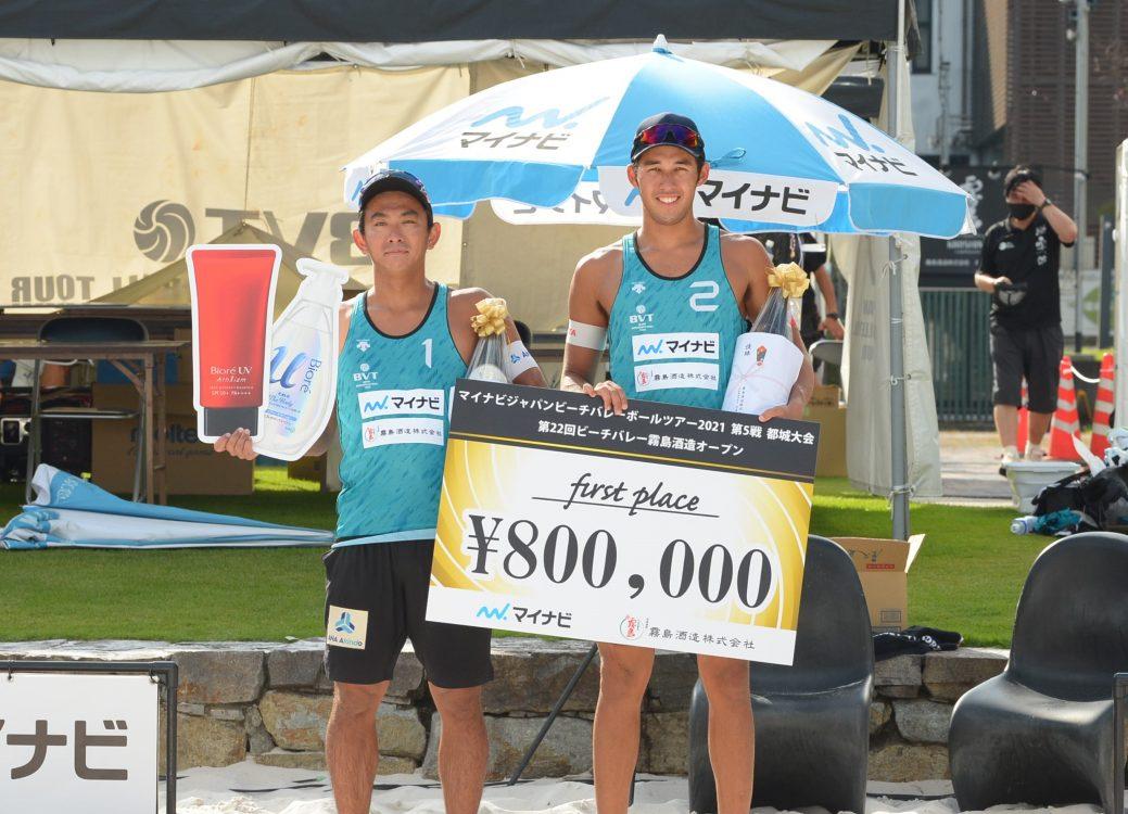 マイナビジャパンビーチバレーボールツアー2021 第5戦の都城大会で男女初優勝ペアが誕生!