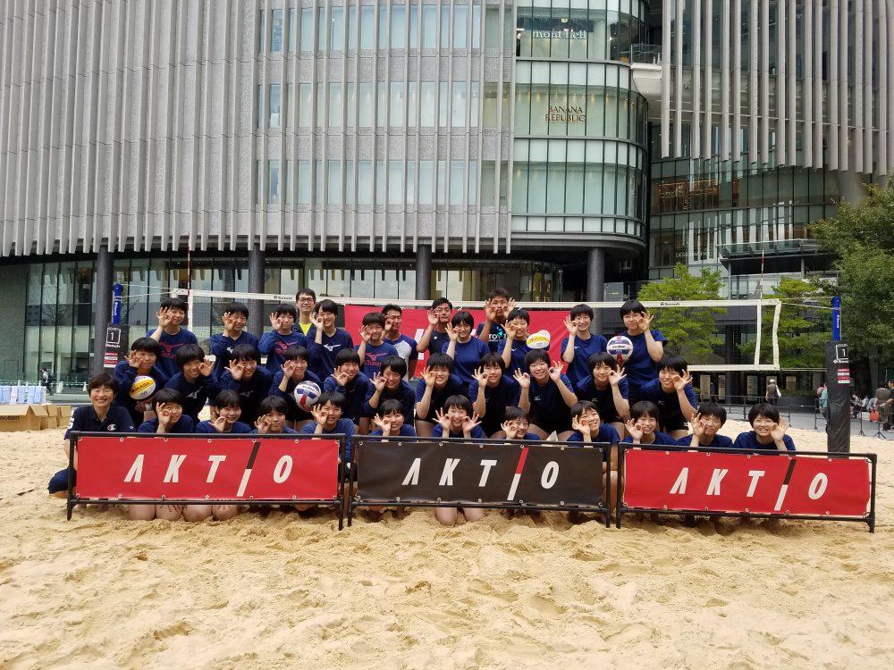 トッププレーヤーがアドバイス。「AKTIO presents  ビーチバレーボール教室」を開催。