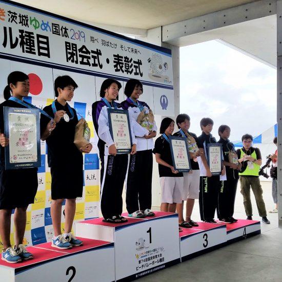 初代王者に沖縄と東京が輝く。<br>「いきいき茨城ゆめ国体」最終日。
