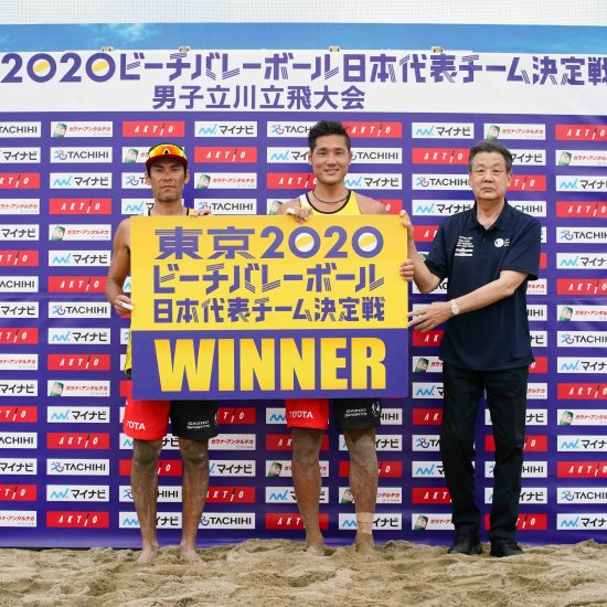 石島/白鳥組が東京2020出場内定 東京2020ビーチバレーボール代表チーム決定戦 男子立川立飛大会 最終日