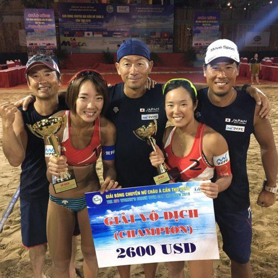 石井/村上組、金メダル獲得。<br>「AVCアジアツアーカントーオープン」