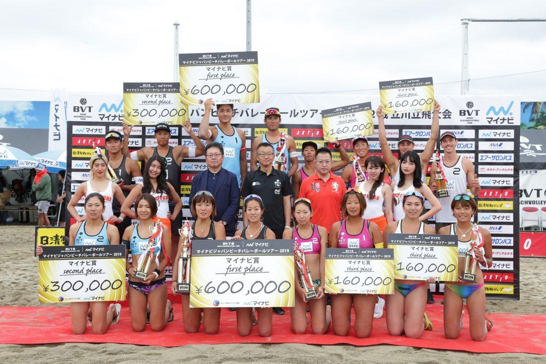 石島/白鳥組、坂本/沢目組が優勝。「マイナビジャパンツアー2019第2戦立川立飛大会」最終日。