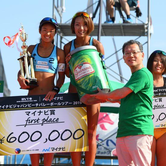 石井/村上組、上場/O'Dea組が優勝。<br>「マイナビジャパンツアー2019第1戦平塚大会 ガラナ・アンタルチカ杯」最終日。