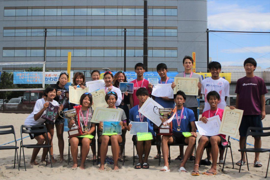 松山東雲女子大学が初優勝、神戸学院大が3連覇。「ビーチバレーボールジャパンカレッジ2018」