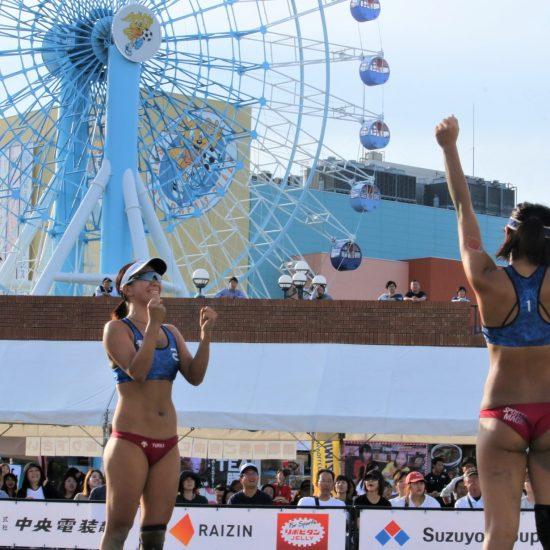 石島/白鳥組、鈴木/坂口組が優勝。<br>「第2回清水カップ」最終日。