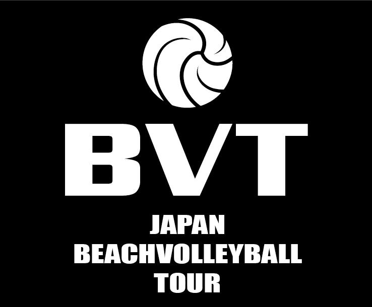 ジャパンビーチバレーボールツアー2018